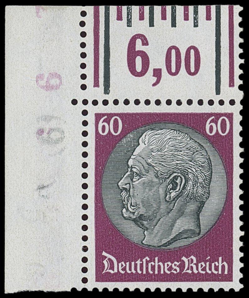 Lot 955 - Marken-Ausgaben drittes reich -  Sellschopp Auktionen GmbH Auction #1